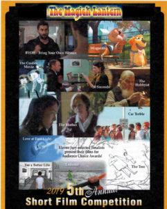 Finalist for Short Film Competition @ Magick Lantern @ Pt Richmond Community Center | Richmond | California | United States